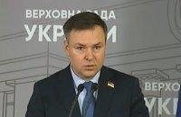 Голова комітету Ради з нацбезпеки Завітневич захворів на ковід