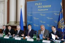 Янукович изменил состав Совета регионов