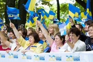 1,5 тыс. львовян помолились за Украину