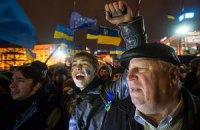 В Харькове отменили запрет на протесты накануне митинга в поддержку власти