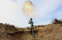 На Донбасі внаслідок мінометного обстрілу загинув український військовий, ще одного поранено