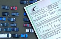 Ціни на міжнародну автостраховку хочуть уніфікувати