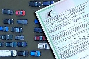 Страховщики получили от автогражданки более 1 млрд грн платежей