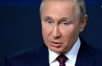"""Путін: Росія завершила прокладання труб першої нитки """"Північного потоку - 2"""""""