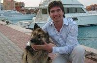 В Одессе нашли труп журналиста ЛІГАБізнесІнформ