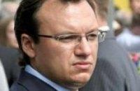Кислинского допросили в МВД