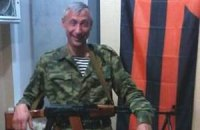 СБУ установила личность лидера боевиков из Снежного