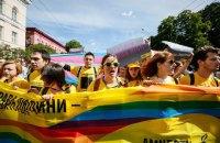 Киевский Марш равенства пройдет по прошлогоднему маршруту