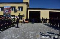 У Новотроїцькому відкрили найбільший у Донецькій області центр безпеки громадян