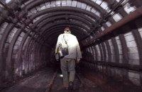 На шахті в Дніпропетровській області стався обвал, загинув робітник