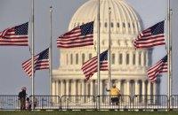 Палата представителей США поддержала увеличение помощи Украине