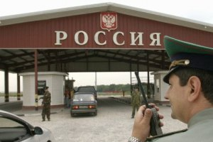 РНБО: РФ ігнорує закриття Україною низки прикордонпунктів