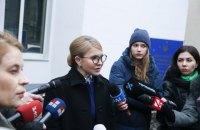 Тимошенко: корупціонери повинні відповідати за всією суворістю