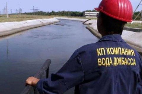"""""""Укрінтеренерго"""" відновило електропостачання """"Води Донбасу"""""""