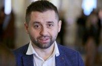 """""""Слуга народу"""" відмовилася висувати свого кандидата на виборах мера Харкова"""