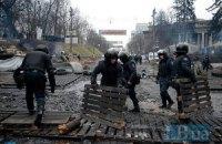 Милиция отступила с Грушевского к Кабинету министров
