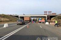 У Харкові в ДТП загинули підполковник ДСНС з донькою-школяркою