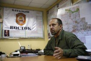 Террорист Ходаковский: ДНР и ЛНР хотят статус непризнанных республик