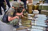 У Донецькій області три добровольчі підрозділи добровільно передали озброєння Нацполіції