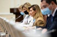 В Киеве презентовали проект Национальной стратегии безбарьерности