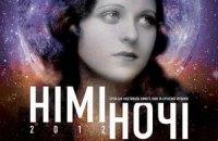 В Одессе пройдет третий фестиваль немого кино