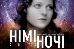 В Одесі пройде третій фестиваль німого кіно