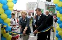 Богатирьова відкрила відділення реабілітації в тернопільській райлікарні