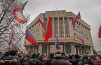 У Криму обрали нового прем'єра