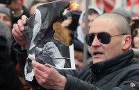 Российских оппозиционеров посадили на 4,5 года