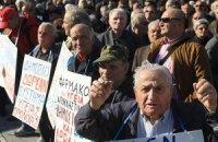 Сотни пенсионеров протестовали в Афинах