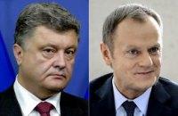 Порошенко провел телефонные переговоры с Туском