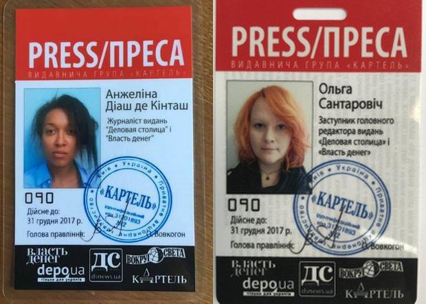 Підписання угоди між Україною і Білоруссю вАП зірвала оголена жінка