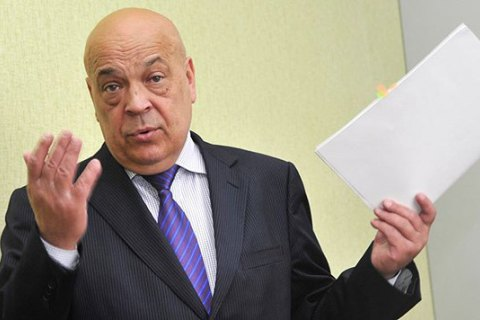 Гройсман потребовал от Москаля извиниться за брань в адрес Супрун