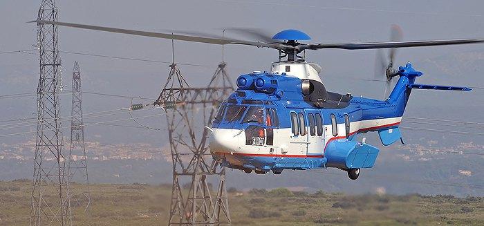 Вертолет H225
