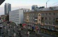 В Днепропетровске пройдет уличный немецкий карнавал