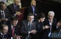 Депутаты встретили Президента аплодисментами