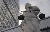 Житель Запоріжжя засуджений на 7 років за спробу підриву штабу БПП