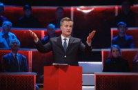 """Наливайченко требует от НАБУ результатов расследования по """"черной бухгалетрии"""" ПР"""