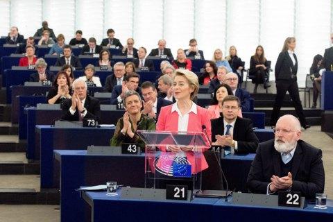 Европарламент проголосовал за новую Европейскую комиссию
