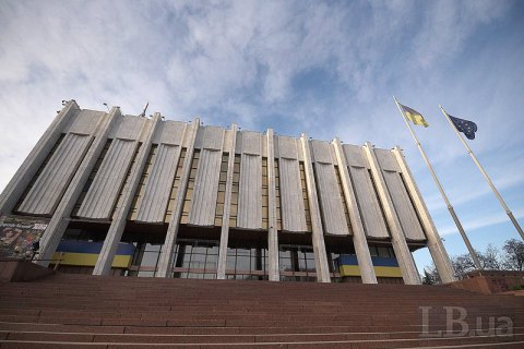 "Кабмин остановил проект реконструкции ""Украинского дома"""