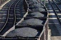 Підірваний партизанами потяг з вугіллям виявився українським