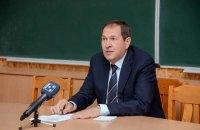 В Кировограде наконец объявили результаты выборов
