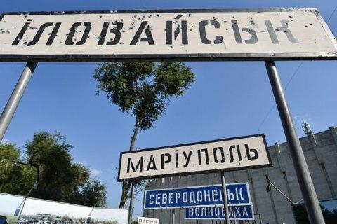 Росія з початку року направила на Донбас 104 залізничні ешелони та 53 колони військової і автомобільної техніки