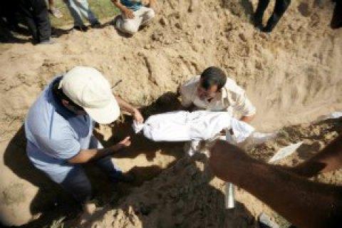 Афганська поліція виявила масове поховання