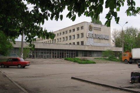 """Екс-керівництво """"Електронмашу"""", яке звинувачують у багатотисячних розкраданнях, заблокувало роботу заводу"""