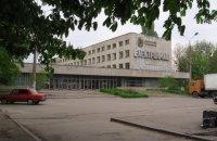 """Экс-руководство """"Электронмаша"""", которое обвиняют в многомилионных хищениях, заблокировало работу завода"""