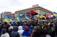 """Акція """"Ні капітуляції"""" проходить у містах України"""