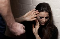 Суд вынес первый в Киеве приговор за домашнее насилие