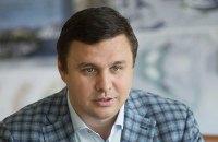 ВАКС обязал Микитася носить электронный браслет до 14 апреля