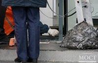 У здания днепропетровского банка взорвалась граната